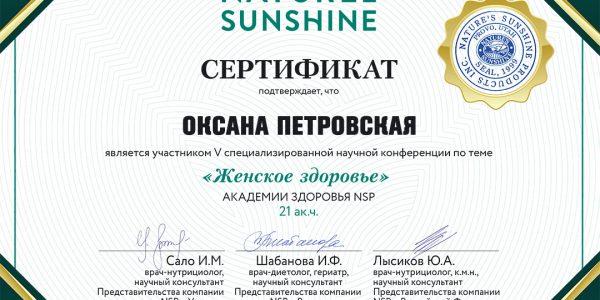 sertifikat_RU V